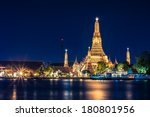 night time view of wat arun ... | Shutterstock . vector #180801956