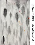 abstract art work as background   Shutterstock . vector #1808079538