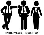 a team of 3 business people in... | Shutterstock .eps vector #18081205