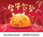happy new year 2021. chinese... | Shutterstock .eps vector #1808252422
