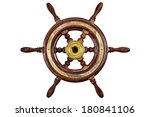 Vintage Wooden Ship Steering...