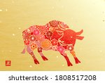 japanese new year's card. the... | Shutterstock .eps vector #1808517208