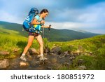 oung girl in tourist clothes... | Shutterstock . vector #180851972