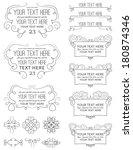 vintage calligraphy design... | Shutterstock .eps vector #180874346