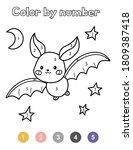halloween coloring book. cute... | Shutterstock .eps vector #1809387418