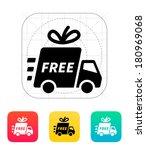 delivery car icon. vector...