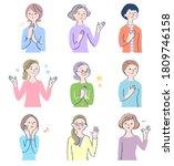 set of nine smiling women | Shutterstock .eps vector #1809746158