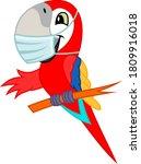 cute vector cartoon red scarlet ... | Shutterstock .eps vector #1809916018