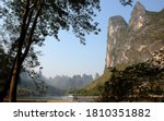 Boats On The Li River Between...