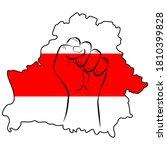 historical national flag of the ... | Shutterstock .eps vector #1810399828