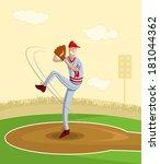 Cartoon Style Baseball Pitcher...