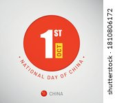 national day in china... | Shutterstock .eps vector #1810806172