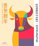 chinese zodiac ox  year of the... | Shutterstock .eps vector #1811108605