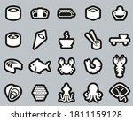 sushi icons white on black... | Shutterstock .eps vector #1811159128