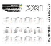 Calendar 2021 In Ukrainian...