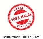 halal certified logo  stamp in...   Shutterstock .eps vector #1811270125