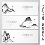 banners with mountains  hand... | Shutterstock .eps vector #181129478