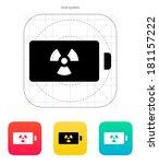 atom battery icon on white...