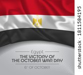 egypt happy victory of the...   Shutterstock .eps vector #1811584195