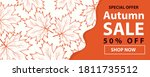 autumn sale text banners for... | Shutterstock .eps vector #1811735512
