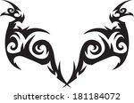 tattoo masks.vector | Shutterstock .eps vector #181184072