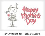 happy mother's day illustration ... | Shutterstock .eps vector #181196096
