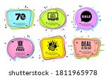 deal of the day symbol. big... | Shutterstock .eps vector #1811965978