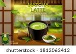 matcha latte ad in 3d... | Shutterstock .eps vector #1812063412