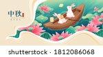 rabbits admiring the full moon... | Shutterstock .eps vector #1812086068