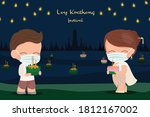 cute flat style thai couple in...   Shutterstock .eps vector #1812167002