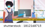 female professional cleaner in... | Shutterstock .eps vector #1812168715