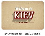 welcome to kiev   vintage... | Shutterstock .eps vector #181234556
