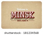 welcome to minsk   vintage... | Shutterstock .eps vector #181234568