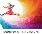 silhouettes of couple dancing... | Shutterstock .eps vector #1812451978