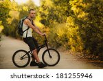 young active man on bike | Shutterstock . vector #181255946
