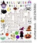 halloween crossword vertical... | Shutterstock .eps vector #1812565882