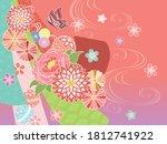 gorgeous japanese style...   Shutterstock .eps vector #1812741922