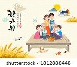 korean thanksgiving day. autumn ...   Shutterstock .eps vector #1812888448