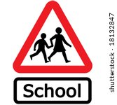 Vector School Sign Design...