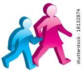 vector children walking to... | Shutterstock .eps vector #18132874