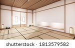 Nihon Room Design Interior With ...