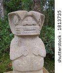stone statue in san augustin....   Shutterstock . vector #1813735