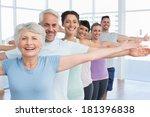 portrait of fitness class... | Shutterstock . vector #181396838