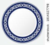 circle frame  workpiece for... | Shutterstock .eps vector #1814327798