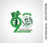 saudi arabia national day in 23 ... | Shutterstock .eps vector #1814370038