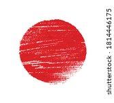 japanese flag symbol of rising... | Shutterstock .eps vector #1814446175