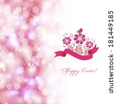 fresh spring easter card. | Shutterstock . vector #181449185
