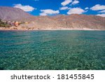 beautiful red sea coast on hot... | Shutterstock . vector #181455845