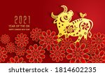 chinese year of ox made by...   Shutterstock . vector #1814602235