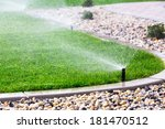 automatic sprinklers watering...